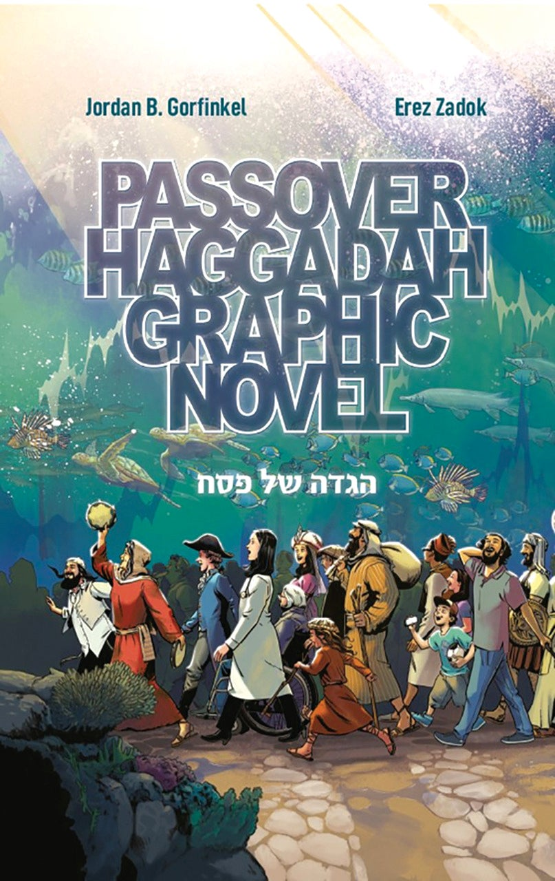 Passover Haggadah Graphic Novel cover